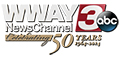 wway-logo
